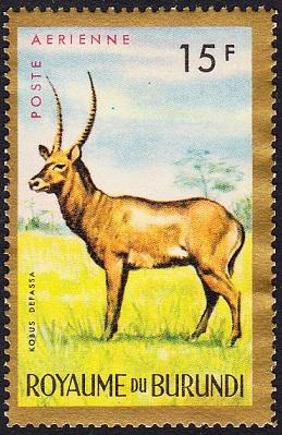 Burundi 1964 Animals e.jpg