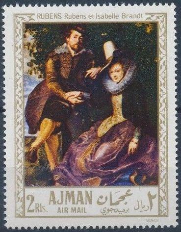 Ajman 1968 Paintings f.jpg