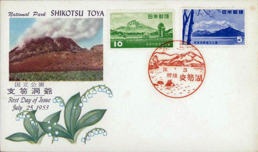 Japan 1953 Shikotsu-Toya, Hokkaidō National Park