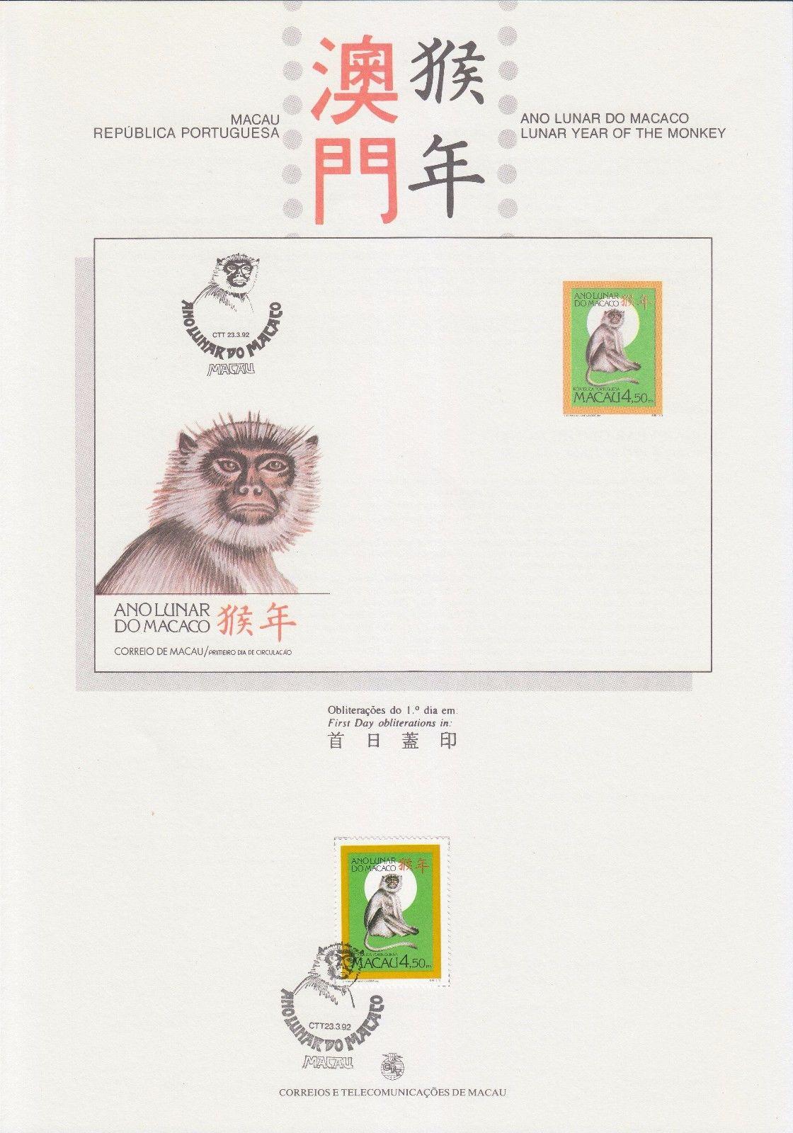 Macao 1992 Year of the Monkey IOPa.jpg