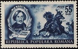 Romania 1952 Death Centenary of the Russian Writer Gogol