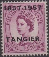 British Offices in Tangier 1957 Centenary Overprint (1857-1957) i.jpg
