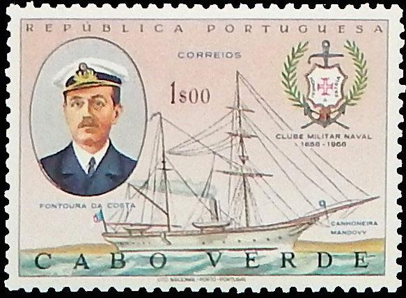 Cape Verde 1967 100th Anniversary of Navy Club a.jpg