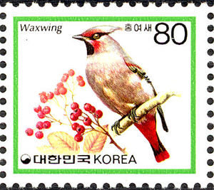 Korea (South) 1986 Korean Birds