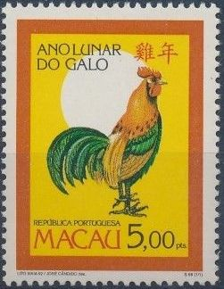 Macao 1993 Year of the Rooster