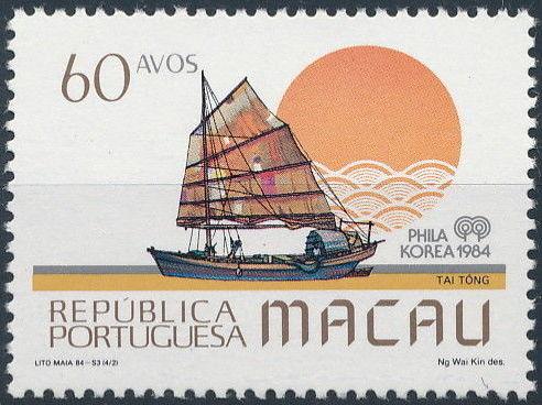 Macao 1984 Fishing Boats (Philakorea 84) b.jpg