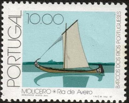 Portugal 1981 Portuguese River Boats c.jpg