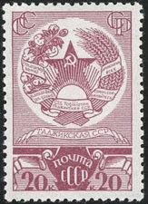 Soviet Union (USSR) 1938 Arms of Federal Republics i.jpg