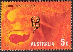 Christmas Island 2002 Year of the Horse c.jpg