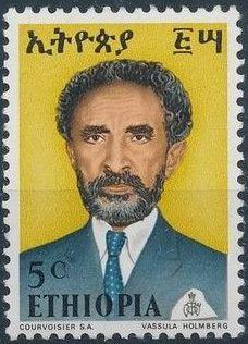Ethiopia 1973 Emperor Haile Sellasie I