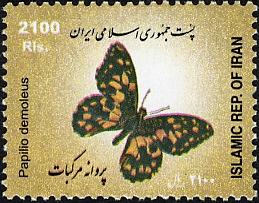 Iran 2005 Butterflies