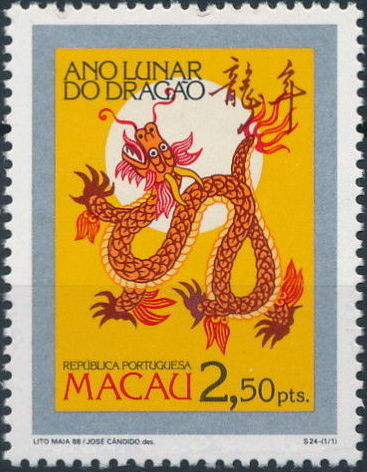 Macao 1988 Year of the Dragon