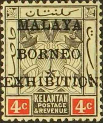 Malaya-Kelantan 1922 Malaya-Borneo Exhibition a.jpg