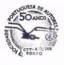 Portugal 1976 50th Anniversary of the Portuguese Authors Association PM Porto.jpg