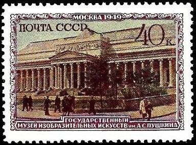 Soviet Union (USSR) 1950 Moscow Museums i.jpg