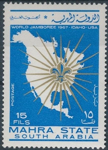 Aden-Mahra State South Arabia 1967 12th World Scout Jamboree a.jpg