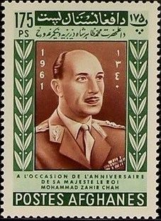 Afghanistan 1961 47th Birthday of King Mohammed Zahir Shah b.jpg