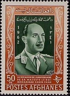 Afghanistan 1962 48th Birthday of King Mohammed Zahir Shah b.jpg