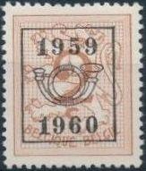 Belgium 1959 Heraldic Lion with Precanceled Number