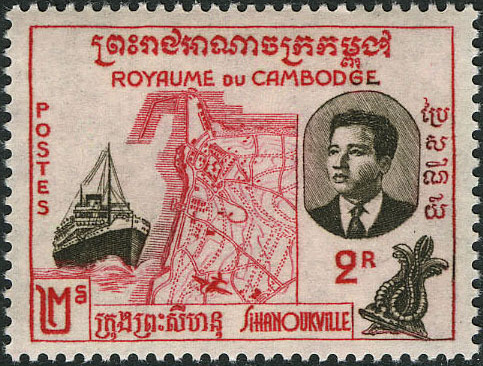 Cambodia 1960 Opening of the port of Sihanoukville