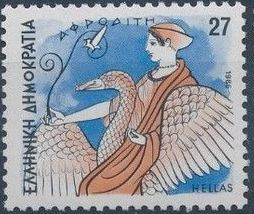 Greece 1986 Greek Gods c.jpg