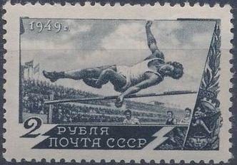 Soviet Union (USSR) 1949 Sports h.jpg