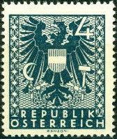 Austria 1945 Coat of Arms b.jpg