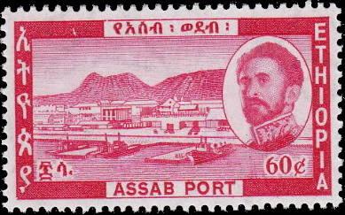 Ethiopia 1962 10th Anniversary of the Federation of Ethiopia and Eritrea e.jpg
