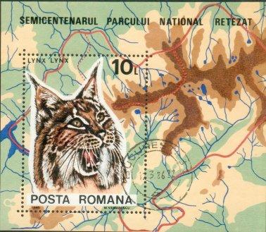 Romania 1985 Retezat National Park, 50th Anniversary g.jpg