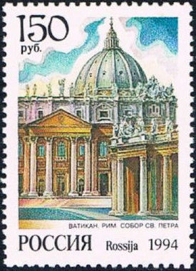 Russian Federation 1994 Cathedrals of World e.jpg