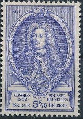 Belgium 1952 World Post Congress h.jpg