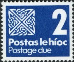 Ireland 1980 Postage Due Stamps b.jpg