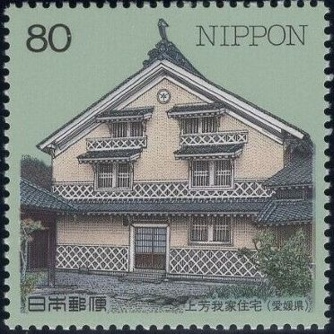 Japan 1998 Traditional Japanese House - Series 3 b.jpg