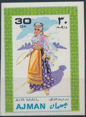 Ajman 1968 National Costumes i.jpg