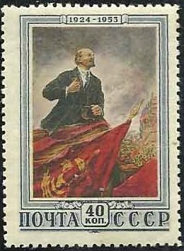 Soviet Union (USSR) 1953 29 Years Without Lenin a.jpg
