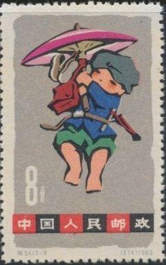 China (People's Republic) 1963 Children's Day h.jpg