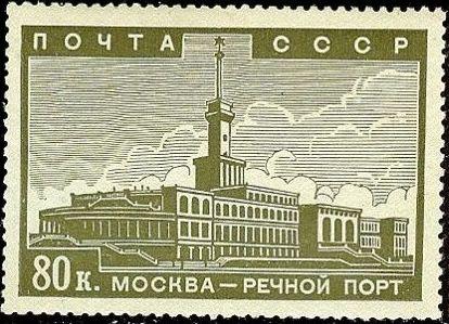 Soviet Union (USSR) 1939 New Moscow f.jpg
