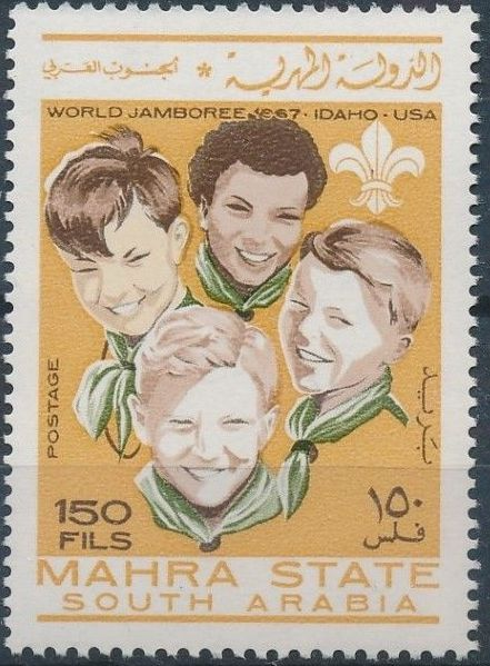 Aden-Mahra State South Arabia 1967 12th World Scout Jamboree d.jpg