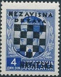 Croatia 1941 Peter II of Yugoslavia Overprinted in Black g.jpg