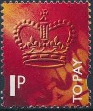 Great Britain 1994 Postage Due Stamps a.jpg