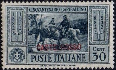 Italy (Aegean Islands)-Castelrosso 1932 50th Anniversary of the Death of Giuseppe Garibaldi d.jpg
