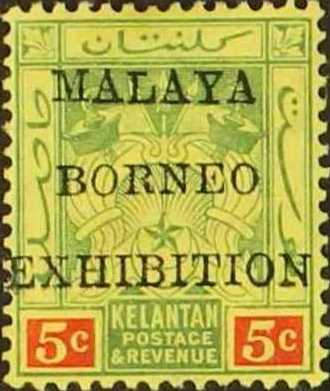 Malaya-Kelantan 1922 Malaya-Borneo Exhibition b.jpg