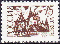 Russian Federation 1992 Monuments (1st Group) b.jpg