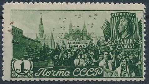 Soviet Union (USSR) 1947 May Day Parade in Red Square b.jpg