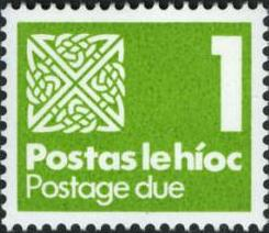 Ireland 1980 Postage Due Stamps