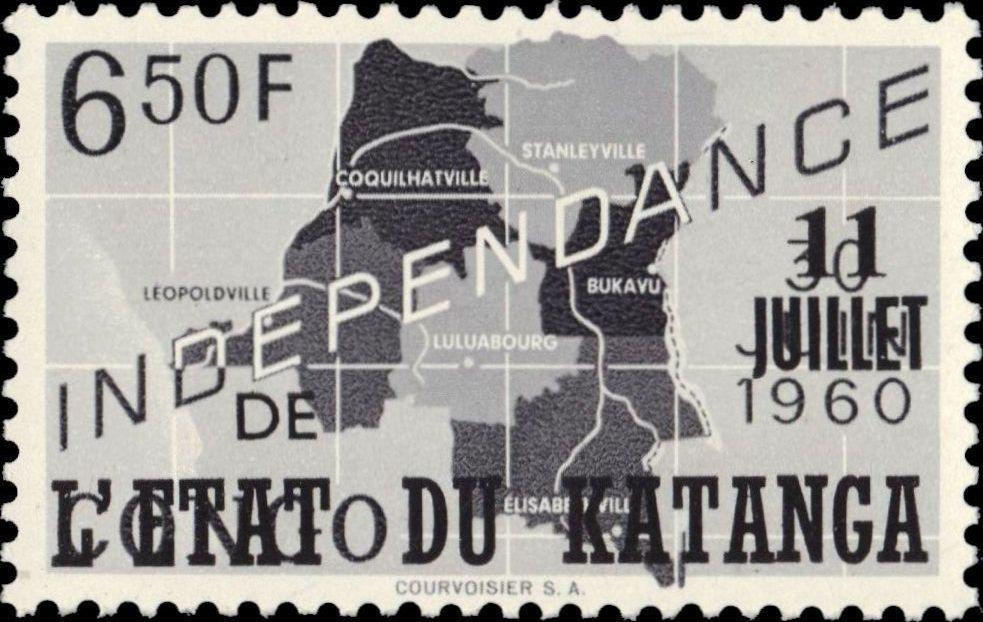 Katanga 1960 Postage Stamps from Congo Overprinted h.jpg