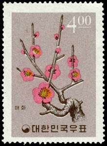 Korea (South) 1965 Korean Plant (2nd Issued)