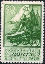 Soviet Union (USSR) 1938 Sports d.jpg