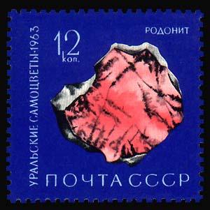 Soviet Union (USSR) 1963 Precious Stones of the Ural e.jpg