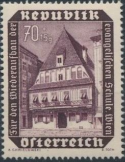 Austria 1953 Surtax for the Reconstruction of the Lutheran School in Vienna